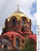 Купить «Татарстан, Лаишево. Городской собор», фото № 1508477, снято 24 июля 2009 г. (c) Ярослав Каминский / Фотобанк Лори