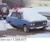 """Купить «ВАЗ 2106 """"Жигули""""», эксклюзивное фото № 1508617, снято 17 февраля 2010 г. (c) Алёшина Оксана / Фотобанк Лори"""
