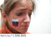 Купить «Расстроенный болельщик», эксклюзивное фото № 1508869, снято 26 февраля 2010 г. (c) Яков Филимонов / Фотобанк Лори