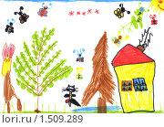 Купить «Детский рисунок», иллюстрация № 1509289 (c) Ольга Батракова / Фотобанк Лори