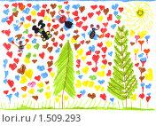 Купить «Детский рисунок», иллюстрация № 1509293 (c) Ольга Батракова / Фотобанк Лори