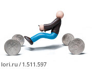 Купить «Пластилиновый человечек на воображаемом автомобиле с колёсами-монетами на белом фоне», фото № 1511597, снято 6 февраля 2010 г. (c) Павел Ермашкевич / Фотобанк Лори