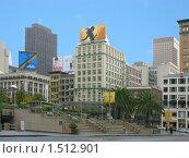 Купить «Площадь Юнион в Сан-Франциско», фото № 1512901, снято 28 августа 2008 г. (c) Валентина Троль / Фотобанк Лори