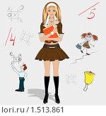 Купить «Студентка с учебником», иллюстрация № 1513861 (c) Алексей Григорьев / Фотобанк Лори