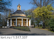 Купить «Церковь в парке Аскольдовая Могила», фото № 1517337, снято 26 октября 2009 г. (c) Онищенко Виктор / Фотобанк Лори