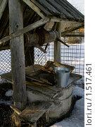 Колодец в сельской местности с деревянным барабаном, цепью и ведром, наполненном водой. Вечернее солнце. Стоковое фото, фотограф Евгений Мидаков / Фотобанк Лори
