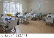 Реанимационное отделение первичного сосудистого центра (2010 год). Редакционное фото, фотограф Дмитрий Земсков / Фотобанк Лори