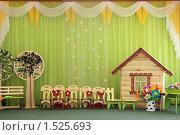 Купить «Интерьер детского сада», фото № 1525693, снято 3 марта 2010 г. (c) Игорь Долгов / Фотобанк Лори