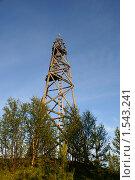 Купить «Триангуляционная вышка», фото № 1543241, снято 2 августа 2009 г. (c) Охотникова Екатерина *Фототуристы* / Фотобанк Лори