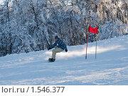 Купить «Спортсмен на сноуборде», фото № 1546377, снято 9 марта 2010 г. (c) Сергей Яковлев / Фотобанк Лори