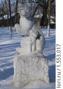 Купить «Медведица с медвежонком в центральном парке города Мглина», фото № 1553017, снято 13 марта 2010 г. (c) Александр Шилин / Фотобанк Лори