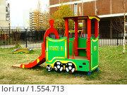 Горка-паровозик на детской площадке (2009 год). Стоковое фото, фотограф Алексей Баранов / Фотобанк Лори