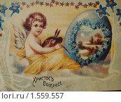 Старинная открытка с праздником Пасхи. Стоковое фото, фотограф Юлия Владимирова / Фотобанк Лори