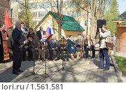 Купить «Торжественный митинг, посвященный Дню Победы», фото № 1561581, снято 9 мая 2009 г. (c) Татьяна Нафикова / Фотобанк Лори