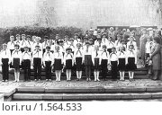 Купить «Прием в пионеры в 1985 году в Волгограде», фото № 1564533, снято 18 марта 2018 г. (c) Anna Kavchik / Фотобанк Лори