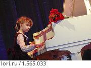 Купить «Праздник посвящён 55-летнему юбилею ДШИ № 2, город Балашиха», эксклюзивное фото № 1565033, снято 12 марта 2010 г. (c) Дмитрий Неумоин / Фотобанк Лори