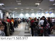 Очередь на паспортный контроль в аэропорту Хургады (2010 год). Редакционное фото, фотограф Сергей Якуничев / Фотобанк Лори