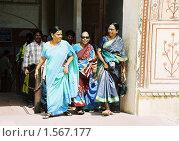 Купить «Индийцы на экскурсии в музее», эксклюзивное фото № 1567177, снято 10 апреля 2020 г. (c) Free Wind / Фотобанк Лори