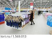 Купить «Украинский супермаркет», фото № 1569013, снято 13 ноября 2007 г. (c) Иван Нестеров / Фотобанк Лори