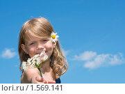 Купить «Это вам!», фото № 1569141, снято 27 июня 2009 г. (c) Юлия Шилова / Фотобанк Лори