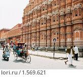 Купить «Дворец в Джайпуре», эксклюзивное фото № 1569621, снято 10 апреля 2020 г. (c) Free Wind / Фотобанк Лори