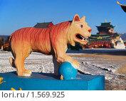 Купить «Скульптура тигра в Иволгинском дацане, Бурятия», фото № 1569925, снято 7 марта 2010 г. (c) Михаил Марковский / Фотобанк Лори