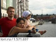 Семья. Стоковое фото, фотограф Татьяна Ежова / Фотобанк Лори