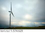 Купить «Генератор ветра в тумане», фото № 1574629, снято 29 сентября 2009 г. (c) Николай Туркин / Фотобанк Лори