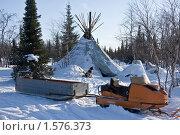 Купить «Снегоход с санями у оленеводческого чума», фото № 1576373, снято 20 марта 2010 г. (c) Анатолий Ефимов / Фотобанк Лори