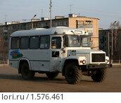 Купить «Полноприводный автобус», фото № 1576461, снято 6 апреля 2008 г. (c) Art Konovalov / Фотобанк Лори
