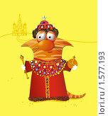 Полосатый Кот царь на фоне собора. Стоковая иллюстрация, иллюстратор Екатерина Букреева / Фотобанк Лори