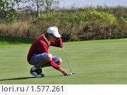 Открытый чемпионат России по гольфу 2009 года. Редакционное фото, фотограф Вячеслав Левицкий / Фотобанк Лори