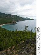 Купить «Вид на берег Байкала с мыса Большой Колокольный», фото № 1580805, снято 23 августа 2009 г. (c) Борис Иванов / Фотобанк Лори