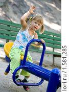 Купить «Детский аттракцион», фото № 1581285, снято 7 сентября 2008 г. (c) Кравецкий Геннадий / Фотобанк Лори