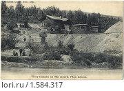 Купить «Дореволюционная открытка. Забайкальская железная дорога. Полу-казарма на 982 версте. Река Шилка», фото № 1584317, снято 19 февраля 2020 г. (c) Staryh Luiba / Фотобанк Лори