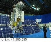 Купить «Спутник в масштабе 1:1», фото № 1585585, снято 11 декабря 2018 г. (c) Andrey M / Фотобанк Лори