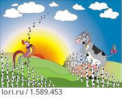 Корова и петушок. Стоковая иллюстрация, иллюстратор Павлова Елена / Фотобанк Лори