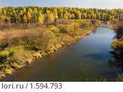 """Купить «Парк """"Оленьи ручьи""""», фото № 1594793, снято 3 октября 2008 г. (c) Дмитрий Ковязин / Фотобанк Лори"""