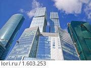Небоскребы делового центра «Москва-Сити» (2010 год). Редакционное фото, фотограф Алёшина Оксана / Фотобанк Лори