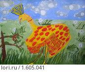 Птица. Стоковая иллюстрация, иллюстратор Мирослав Лавренцов / Фотобанк Лори