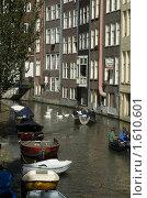 Купить «Амстердам», фото № 1610601, снято 13 сентября 2009 г. (c) А. Клипак / Фотобанк Лори