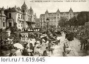 Купить «Монте-Карло. Казино. Кафе около Отеля Париж. Княжество Монако», фото № 1619645, снято 25 мая 2019 г. (c) Юрий Кобзев / Фотобанк Лори