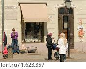 Купить «Работать-жить», фото № 1623357, снято 10 апреля 2010 г. (c) Ivan / Фотобанк Лори