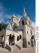 Ялтинский Храм Александра Невского (2010 год). Стоковое фото, фотограф Игорь Демидов / Фотобанк Лори