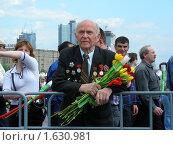 Купить «Девятого мая на Поклонной Горе в Парке Победы. Москва», эксклюзивное фото № 1630981, снято 9 мая 2009 г. (c) lana1501 / Фотобанк Лори