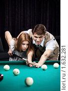 Купить «Молодая пара», фото № 1632281, снято 1 апреля 2010 г. (c) Raev Denis / Фотобанк Лори