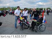 Купить «Девятого мая на Поклонной горе в Парке Победы. Москва», эксклюзивное фото № 1633517, снято 9 мая 2009 г. (c) lana1501 / Фотобанк Лори