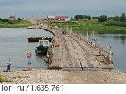 Понтонный мост (2009 год). Редакционное фото, фотограф Александр Жучков / Фотобанк Лори