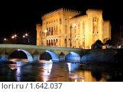 Купить «Сараево, Национальная библиотека», фото № 1642037, снято 19 мая 2008 г. (c) Paul Bee / Фотобанк Лори