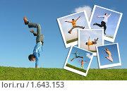 Купить «Прыгающий мужчина и фотографии людей, коллаж», фото № 1643153, снято 20 августа 2005 г. (c) Losevsky Pavel / Фотобанк Лори